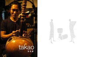 Takao